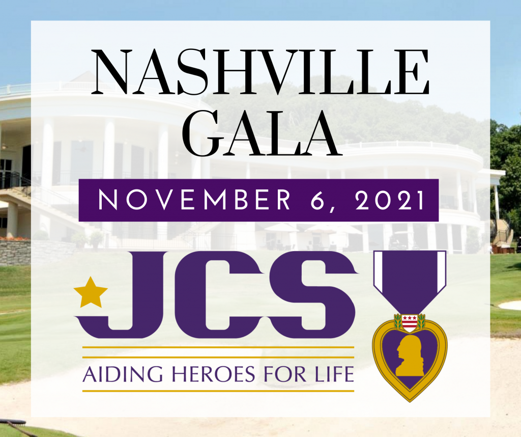 copy-of-jcs-save-the-date-gala-2